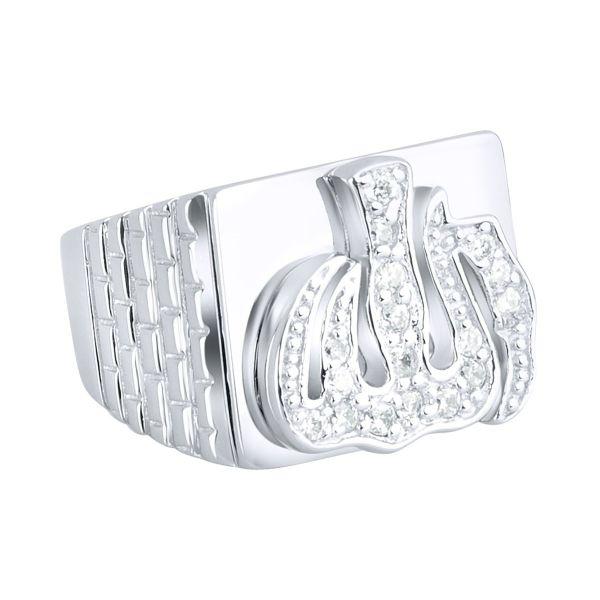 Sterling 925er Silber Pave Ring - ALLAH