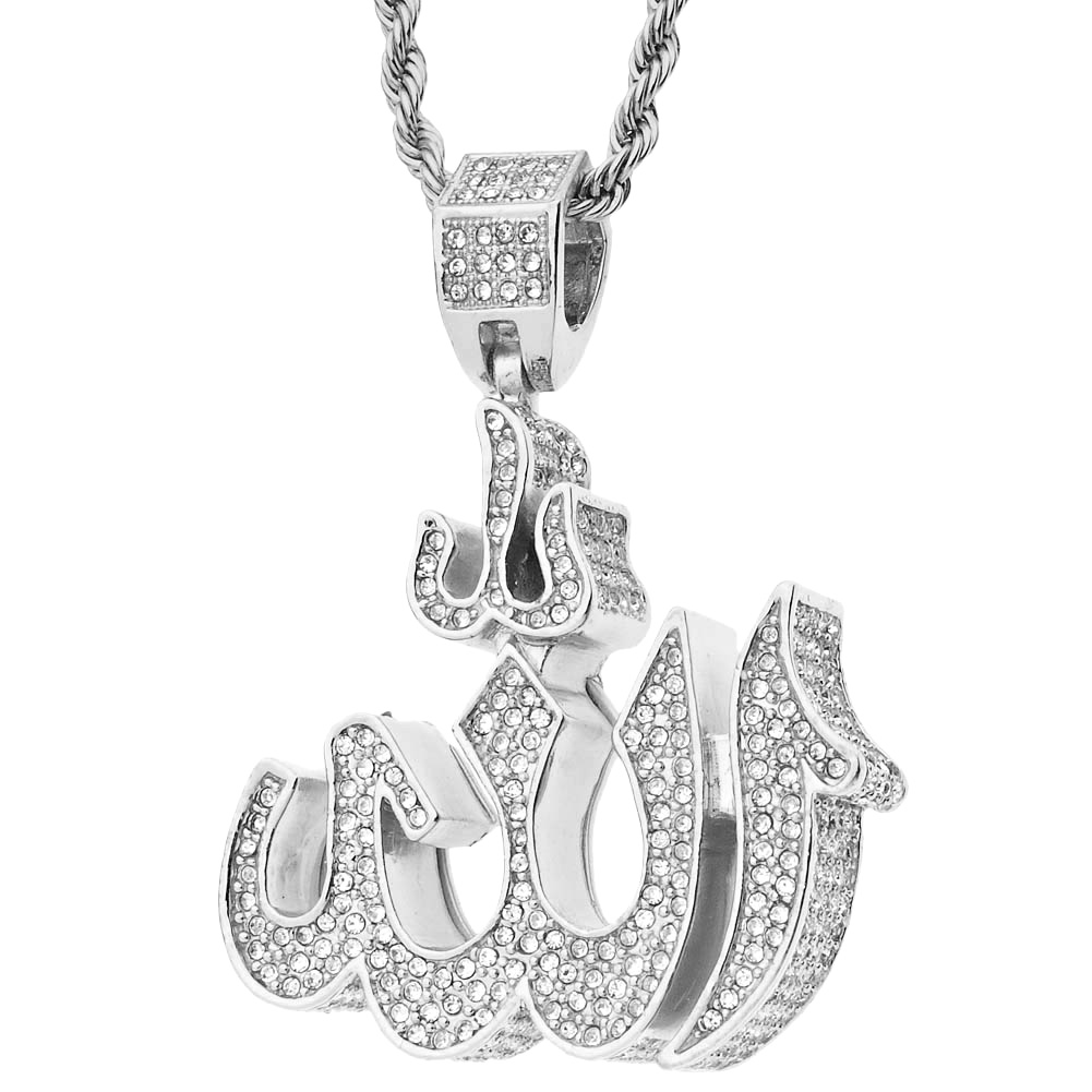 Iced out bling religious pendant 3d allah symbol silver iced out bling religious pendant 3d allah symbol silver pendants iced outz aloadofball Choice Image